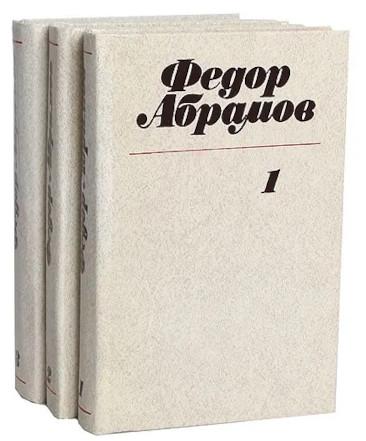 Собрание сочинений в трёх томах (1980—1982)
