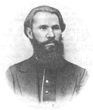 Николай Яковлевич Аристов
