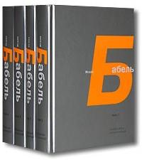 Собрание сочинений в четырёх томах