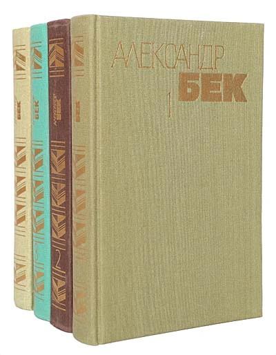 Собрание сочинений в четырёх томах (1991—93)