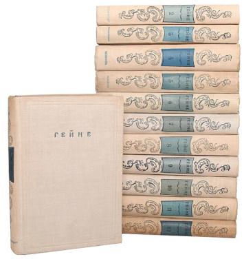 Полное собрание сочинений в двенадцати томах (Academia, 1935)