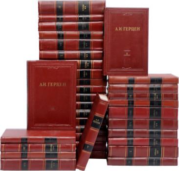 Собрание сочинений. В 30 томах