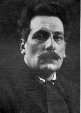 Рене Гиль