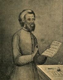 Симеон Денисов