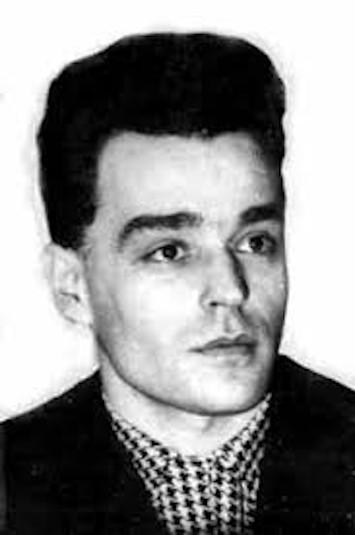 Сергей Петрович Дрофенко