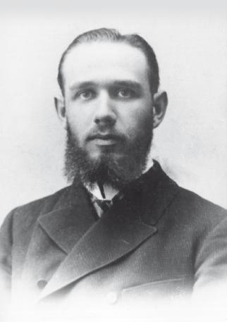 Николай Николаевич Дурново