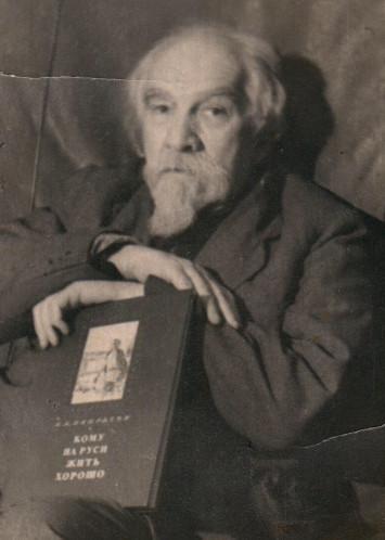 Владислав Евгеньевич Евгеньев-Максимов