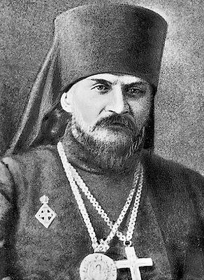 Александр Иванович Александров