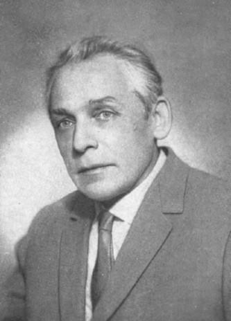 Игорь Петрович Ерёмин