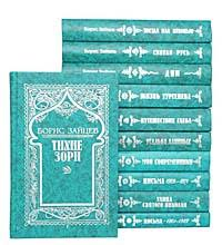 Собрание сочинений (1999—2001)