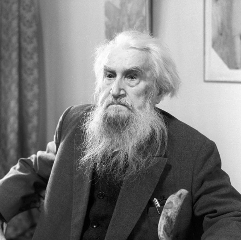 Сергей Тимофеевич Конёнков