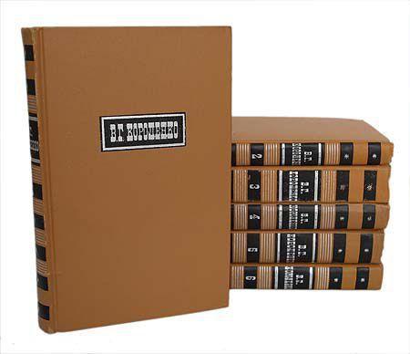 Собрание сочинений в шести томах (1971)