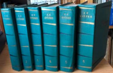 Собрание сочинений в шести томах (ГИХЛ, 1957—58)