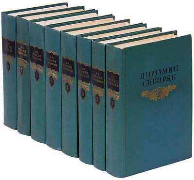 Собрание сочинений в восьми томах (1953—1955)
