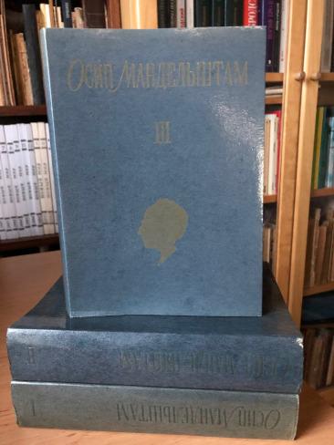 Собрание сочинений в трёх томах (Нью-Йорк, 1967—1971,  Париж, 1981)