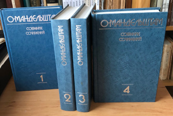 Собрание сочинений в четырёх томах (1993—1999)