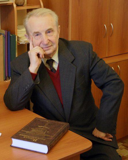 Владимир Александрович Мысляков