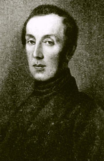 Николай Филиппович Павлов
