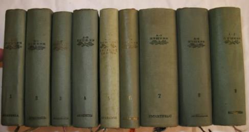 Полное собрание сочинений в девяти томах (Academia, 1935—38)