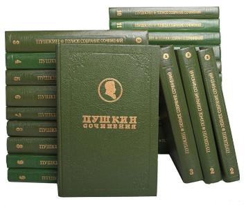 Полное собрание сочинений в девятнадцати томах