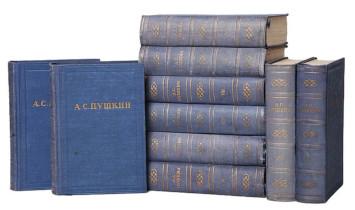 Полное собрание сочинений в десяти томах