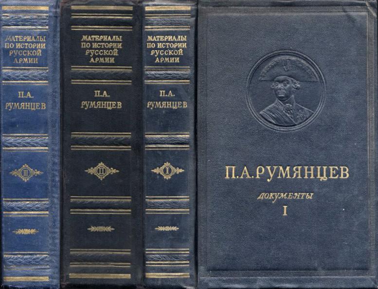 Документы (1953—1959)