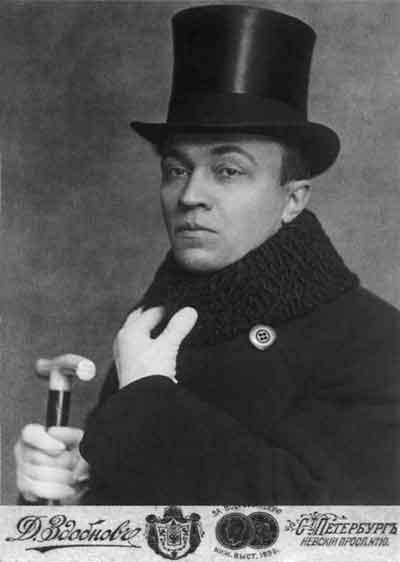 Борис Александрович Садовской
