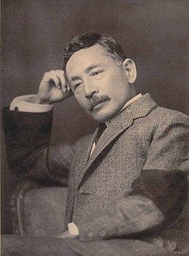 Нацумэ Сосэки