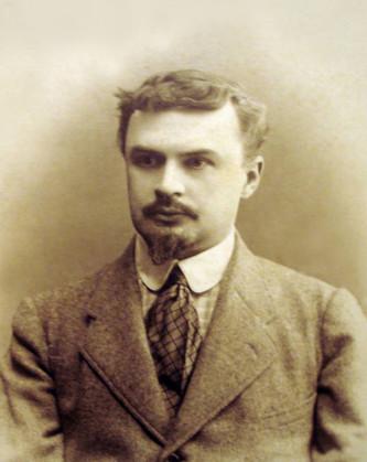 Илья Дмитриевич Сургучёв