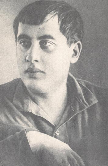 Тициан Юстинович Табидзе