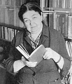 Евгения Александровна Таратута