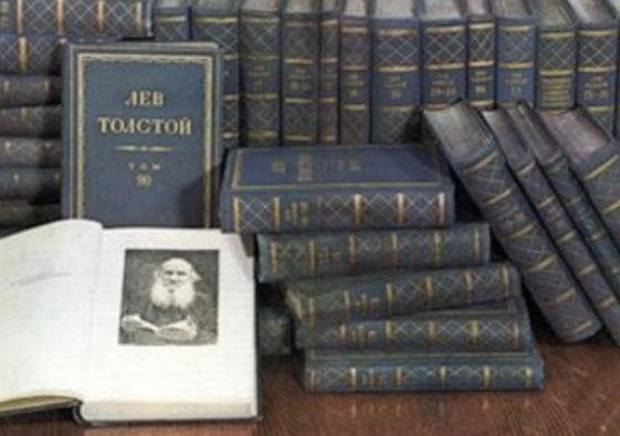 Полное собрание сочинений в девяноста томах