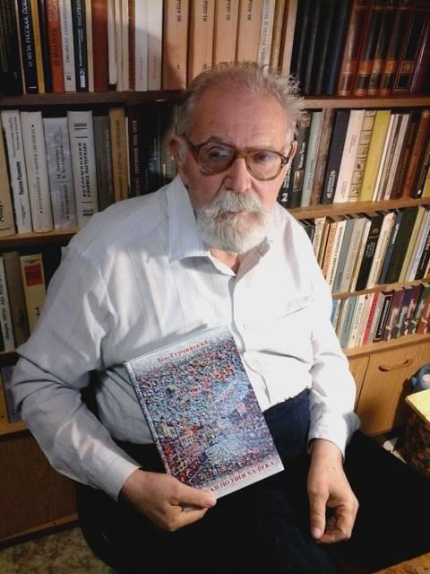 Лев Михайлович Турчинский