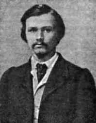 Николай Васильевич Успенский