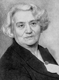 Ольга Дмитриевна Форш