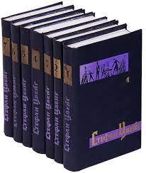 Собрание сочинений в семи томах