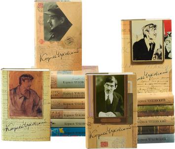 Собрание сочинений в пятнадццати томах