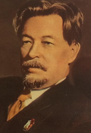 Вячеслав Яковлевич Шишков