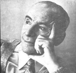 Александр Петрович Штейн