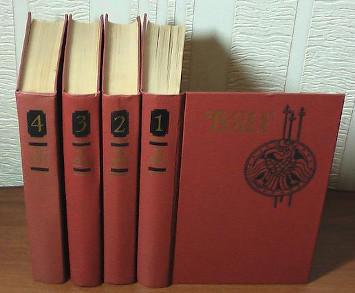 Сочинения в четырёх томах (1989)