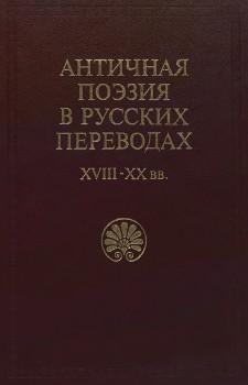 Свиясов Евгений Васильевич (сост.)