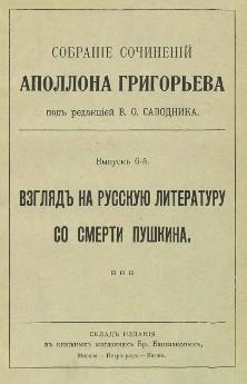 ebook Сводный каталог памятных медалей Хакасской автономной области
