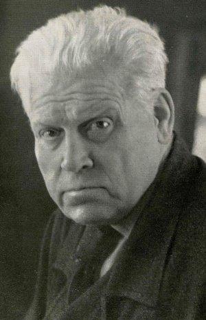 Абрам Маркович Арго