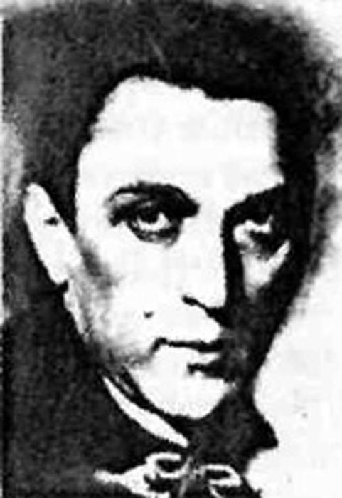 Александр Григорьевич Архангельский