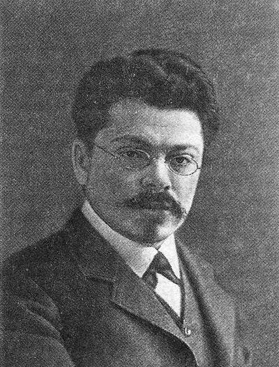 Юлий Исаевич Айхенвальд