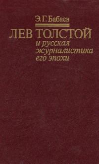Бабаев