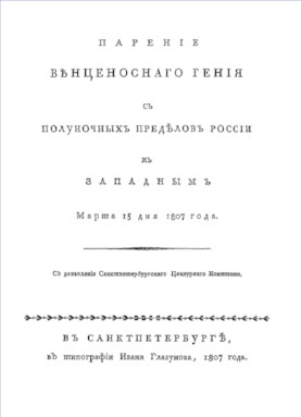 Бобров