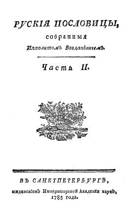 Богданович