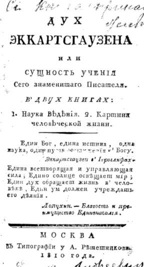 Бранкевич