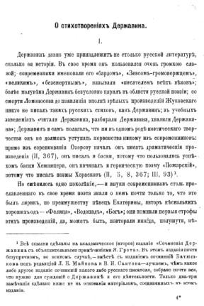 Чечулин